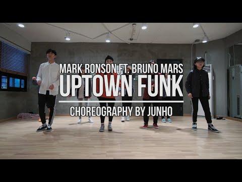 JUNHO Class   Uptown Funk @MarkRonson   Soul Dance School 쏘울댄스