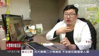 楊丞琳「脖子中間」刮痧 中醫:舒緩喉嚨痛|三立新聞台