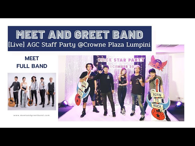 [Live] Meet Full Band - AGC Staff Party | Meet and Greet วงดนตรีงานแต่ง งานEvent