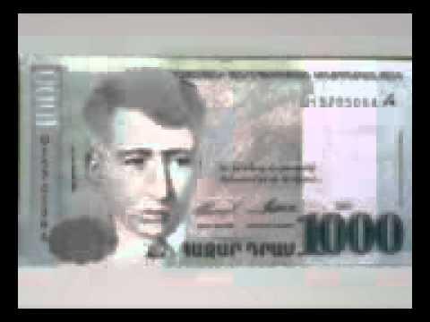 1000 драм.3gp