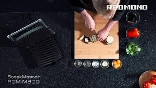 """Гриль SteakMaster REDMOND RGM-M800, рецепт """"Аджапсандал в фольге"""""""