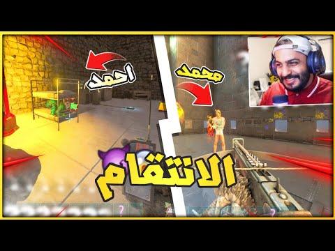 Download ارك اتيرنال#16   الانتقام من احمد nemesis + صدمة محمد من تفجير البيت   ARK Eternal #