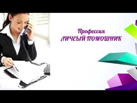 Работа в Москве. Вакансии и резюме на