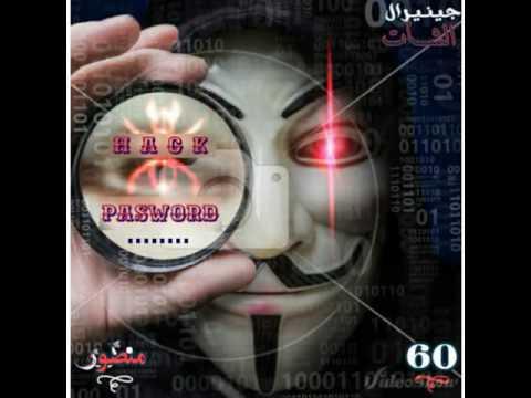 تهكير برنامج الويشات بلمعرف من قبل منصور ୭ا منذر Hacker Libya