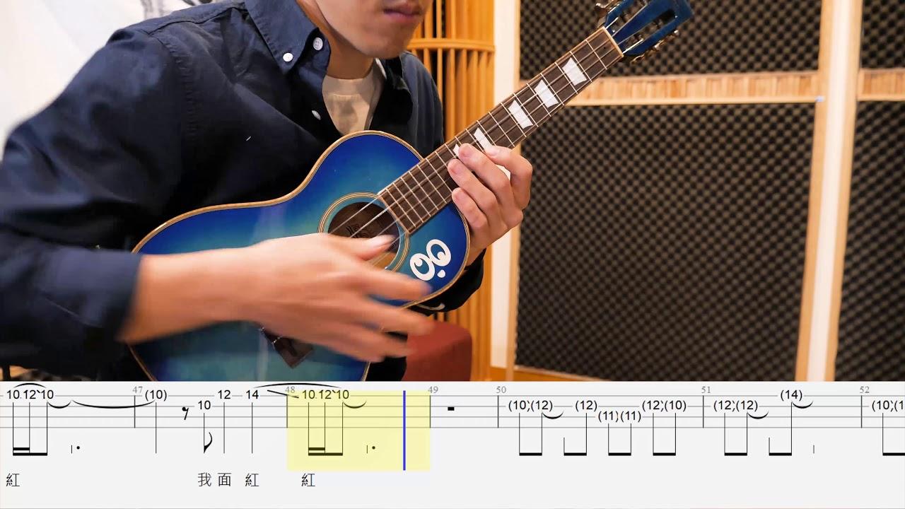李千娜【心花開 】 Ukulele Cover(Tab&主旋律&歌詞) - YouTube