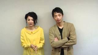 『100万回生きたねこ』 2013年1月8日~1月27日 東京芸術劇場 プレイハウ...
