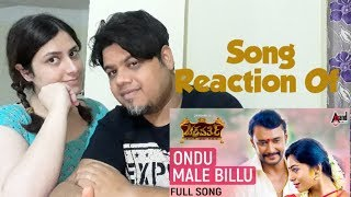#OnduMalebillu #Chakravarthy |Ondu Malebillu|Darshan|Deepa Sannidhi|Foreigner VS Indian Reaction|