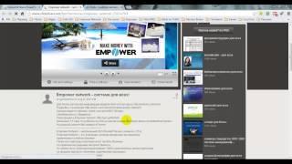 Как сделать слайд-презентацию и разместить её на блоге