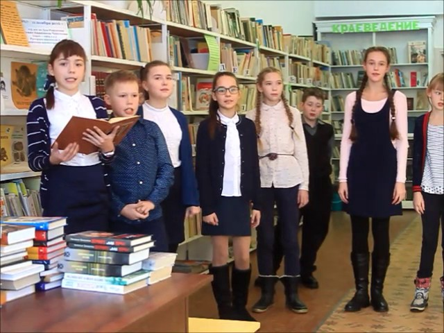 """Изображение предпросмотра прочтения – «Ученики 5 """"м"""" класса лицея №10» читают произведение «Бородино» М.Ю.Лермонтова"""
