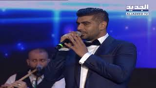 آدم - حفلة كازينو لبنان - جبار