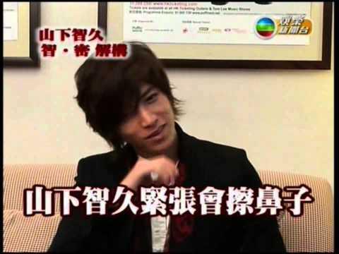 Tomohisa Yamashita Interview(No English Subs)