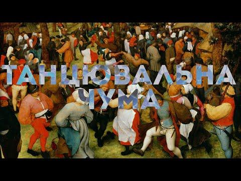 РАГУЛІ 2.26: Танцювальна