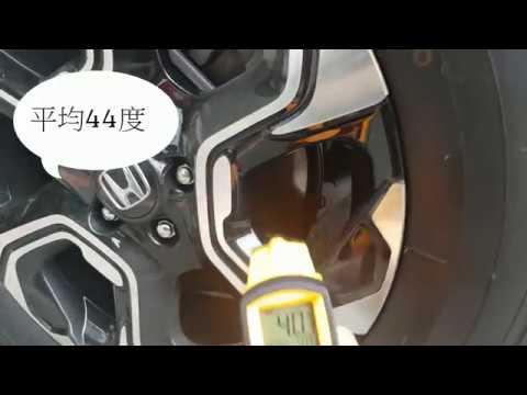 T.SGD高登第一次測試CRV5 全原廠剎車*鋁圈之散熱功效