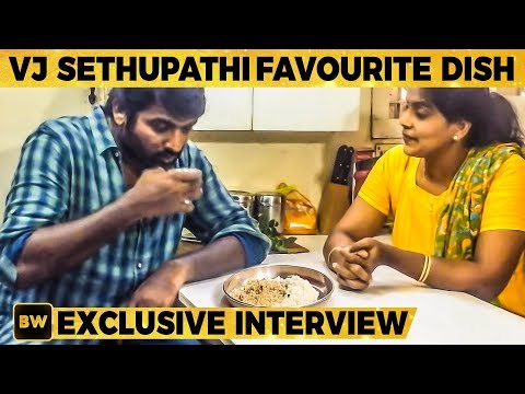Vijay Sethupathi's Favourite Tea!- Feel Good Interview about Vijay Sethupathi & Recipes|Chitramurali