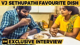 Vijay Sethupathi's Favourite Tea!- Feel Good Interview about Vijay Sethupathi & Recipes|Chitramurali