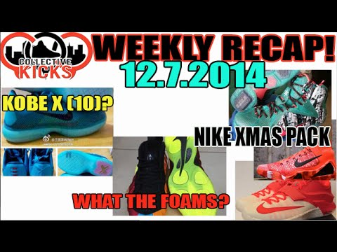 Just Don x Jordan 2, Kobe 10? What The Foam? (Collectivekicks Recap 12/7/14)