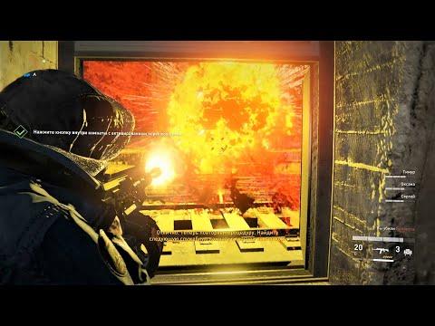 World War Z - Эпизод 3: Москва - Глава 4: Воскрешение.