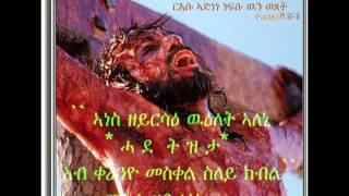 Gambar cover mexnaiti mexhaf kudus part 4