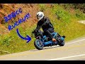 FASTEST HONDA RUCKUS - 250cc Engine Swap - Slammed Ruckus - Smoky Mountain Crawl 2017 Highlights