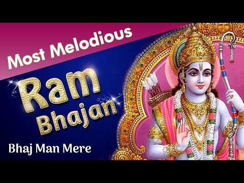 Best Rama navami 2018 bhajan | Shri Rama Jai Ram Jai Jai Ram| Most Beautiful Song