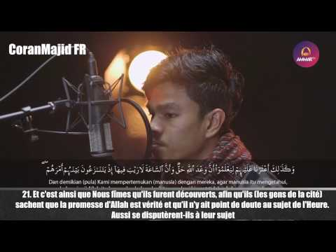 Download Lagu 18.Sourate Al Kahf (La Caverne) Muzammil HasbAllah مزمل حسبي الله سورة الكهف