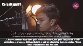 18.Sourate Al Kahf (La Caverne) Muzammil HasbAllah مزمل حسبي الله سورة الكهف