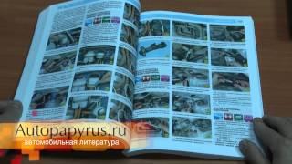 Книга по ремонту ВАЗ 2104 / ВАЗ 2105