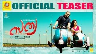 SATHYA Official Teaser 2017 | Jayaram | Roma | Parvathy Nambiar | Diphan