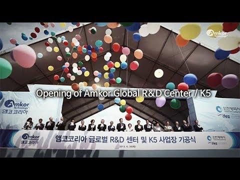 Amkor Technology Global R&D Center (K5) Promotional Video