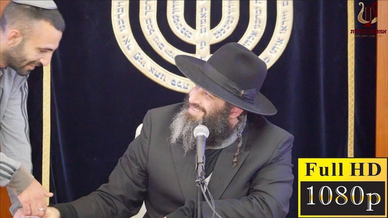 הרב רונן שאולוב - ״ טוב לשמוע גערת חכם, מאיש שומע שיר כסילים ״ - פסח תשע״ט - אשדוד 14-4-2019