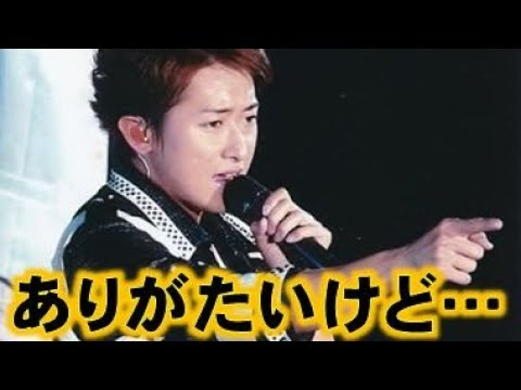 嵐 大野智のコンサートでファンを思いやる気持ちに感動!