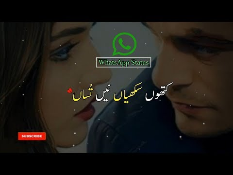 Punjabi Song WhatsApp Status Kyun Door Door Rahndy O Saraiki Song WhatsApp Status