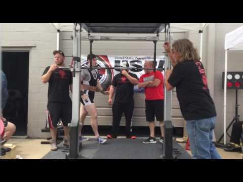 Nebraska State Powerlifting - David Round 3 Squat