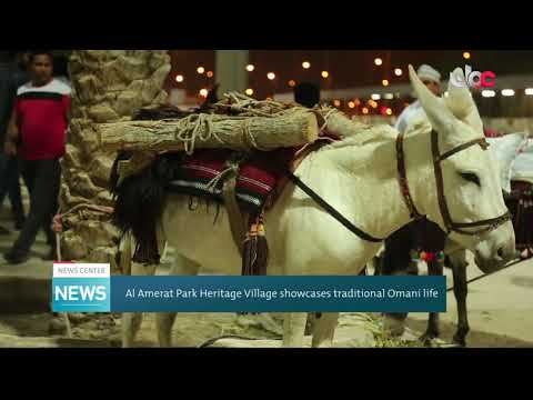 Al Amerat Park Heritage Village Showcases Traditional Omani Life