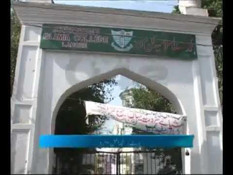 Govt Islamia College Railway Road FSC Pre Eng (N1) 1999- 2001