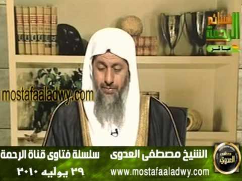 ما صحة حديث حب الوطن من الايمان للشيخ مصطفى العدوي Youtube