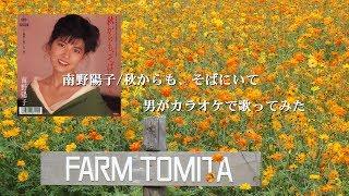 2012.8.11 カラオケの鉄人店にて 96 これもこの日初めて歌い...