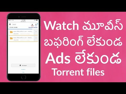 How To Watch Torrent Movies Online Without Ads And Without Buffer In Telugu...