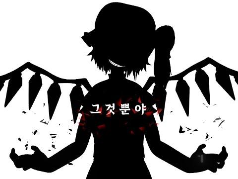 [고퀄 자막]배드애플 고퀄