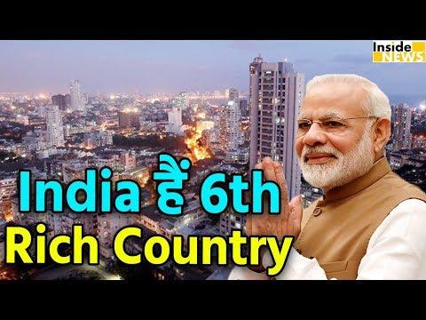New World Wealth की Report में हुआ खुलासा, India दुनिया की 6th Richest Country