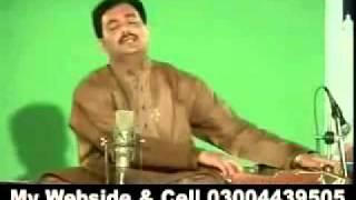 SADA SAJNA DOOR THIKANA SINGER AHMAD NAWAZ CHEENA - YouTube.FLV