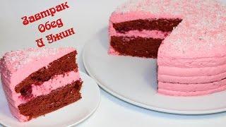 Торт Розовый Фламинго. Вкусный и красивый рецепт