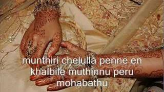 Munthiri chelulla penne... w/lyrics