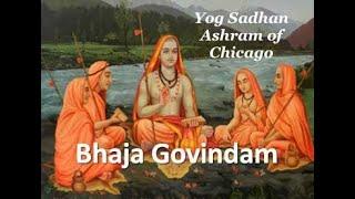 YSA 10.12.21 Bhaja Govindam with Hersh Khetarpal - v14- v16