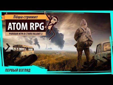 ATOM RPG: первый взгляд на ролевую игру в стиле Fallout 2 thumbnail