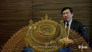 ธ สถิตในดวงใจไทยนิรันดร์ #ผู้สนับสนุนหลัก  1