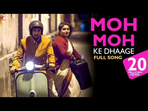 Moh Moh Ke Dhaage – Full Song | Dum Laga Ke Haisha | Ayushmann Khurrana | Bhumi Pednekar