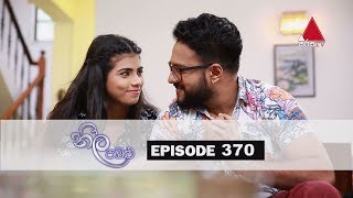 Neela Pabalu | Episode 370 | 11th October 2019 | Sirasa TV