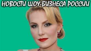 50-летняя Литвинова рассказала правду о пластических операциях. Новости шоу-бизнеса России.