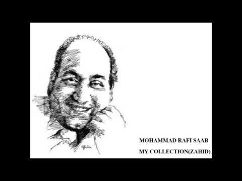 Nao Kagaz Ki Gehra Hai Paani... MOHAMMAD RAFI SAAB